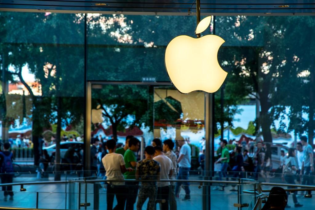 An Apple store in Xidan business street. Apple Corp. plans...