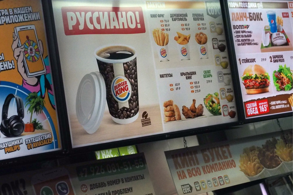 Burger King fast food restaurant offers Rusiano coffee