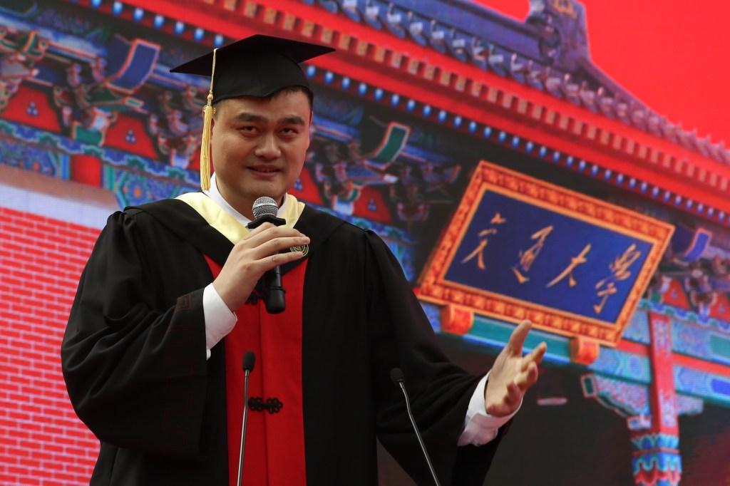 Yao Ming graduated from Shanghai Jiao Tong University