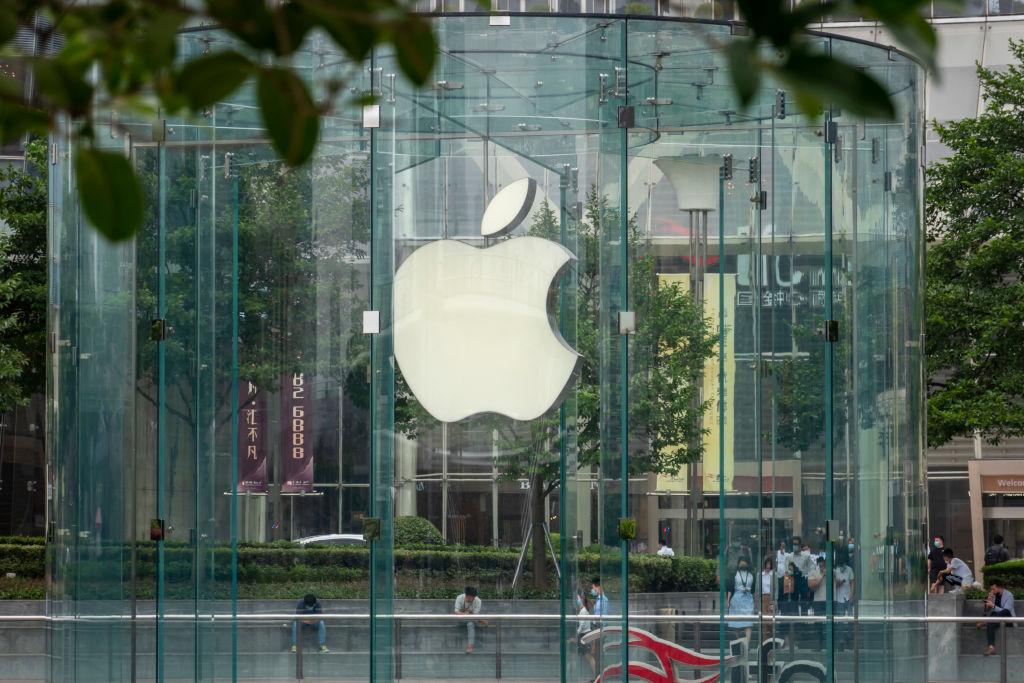 Shanghai Apple Store