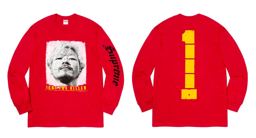 Supreme Summer 2020 collection