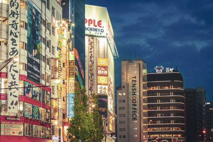 """Akihabara, the """"Electric Town"""" by night"""