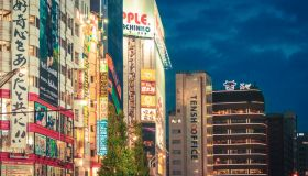 "Akihabara, the ""Electric Town"" by night"