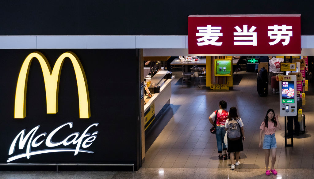 Shanghai Pudong International Airport feature